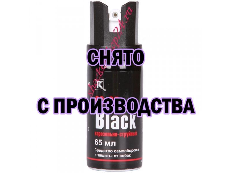 Аэрозольно-струйный газовый баллончик Black-65 мл