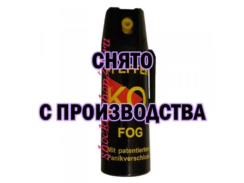 Немецкий аэрозольный газовый баллончик Pfeffer Ko Fog, 50 мл.
