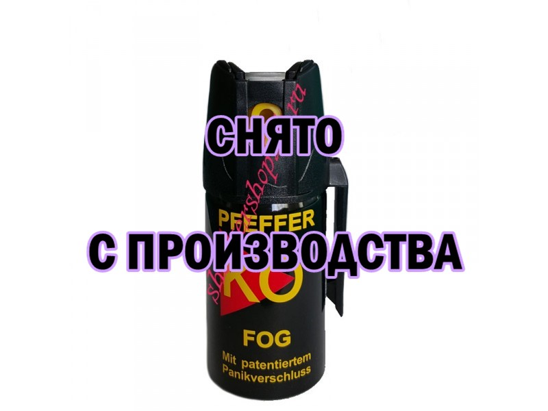 Немецкий аэрозольный газовый баллончик Pfeffer Ko Fog, 40 мл.