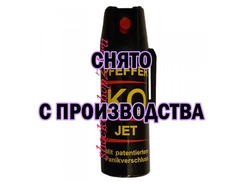 Немецкий струйный газовый баллончик Pfeffer Ko Jet, 50 мл